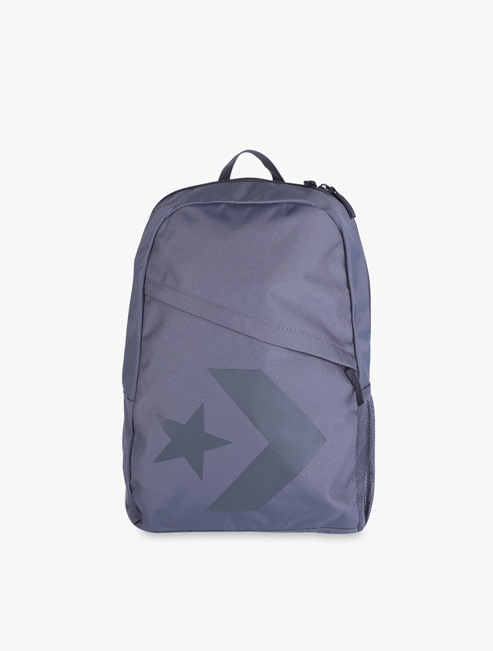 5bbe0acce26 Converse Speed Star Chevron Unisex Backpack