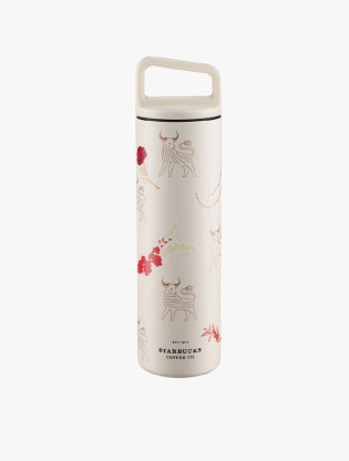 Starbucks Waterbottle Stainless Steel  20ss Ox And Flower S11119407  ( Water Bottle Hot / Cold )2