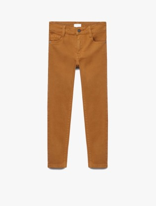 Slim-fit cotton trousers1