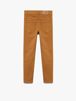 Slim-fit cotton trousers2