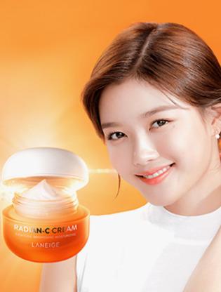 Radian C Cream 50ml5
